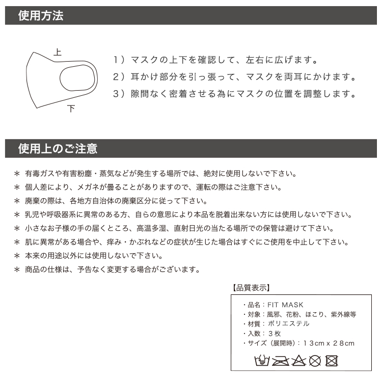 【アンルーラル】冷感仕様の夏用マスク|アイスシルクコットンを採用