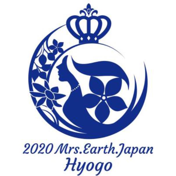 【美の祭典】ミセス・アース・ジャパン 兵庫大会が9月開催 Mrs.Earth.Japan