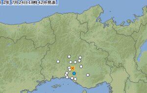 【福崎町】その時、世界が震えた!足元で直下地震!? 7月24日