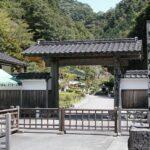 【たじまわる】鉱石の道号|生野銀山・神子畑選鉱場跡・明延探検坑道を1日で巡るバス