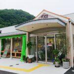 【宍粟市】待望のリニューアルオープン「なまりや」