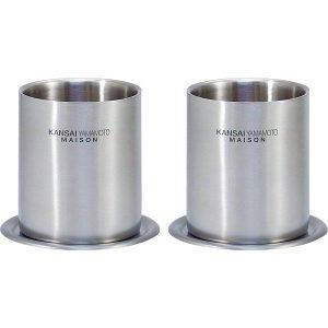 カンサイヤマモト メゾン ペアステンレス二重カップ(コースター付) 721-014 7612-022