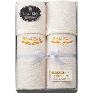 ロイヤルリッチ 国産ジャカード絹混綿毛布 RR54300 2850-057