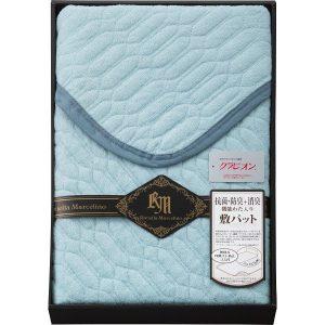 リビエラマルセリーノ 抗菌・防臭+消臭わた使用 綿パイル 敷パット RM92050BL 2761-020