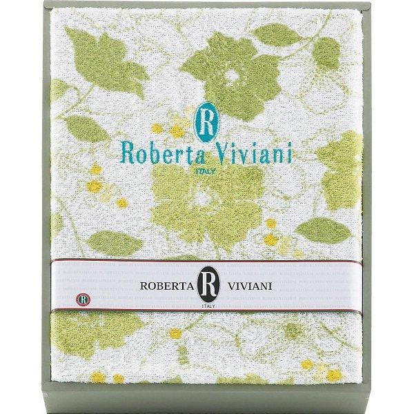 ロベルタ・ビビアーニ 大判サイズマイヤータオルケット RVK-550 2852-041