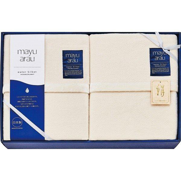 洗えるシルク混毛布(毛羽部分)2枚セット WAS18300 2851-053