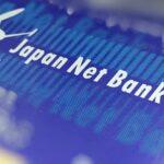 「ジャパンネット銀行」が「PayPay銀行」に商号変更