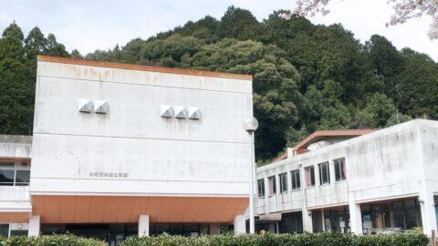神崎公民館