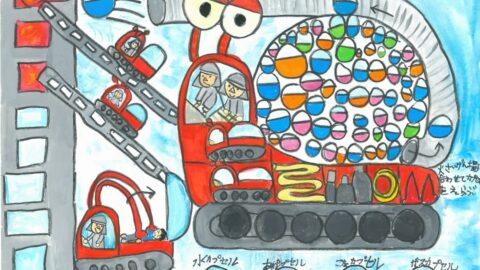 【モリタ】未来の消防車アイデアコンテスト|最優秀賞は『かたつむり消防車』