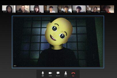 【世にも奇妙なオンライン会議】コロナ時代のユーザー参加型ホラーコンテンツが公開