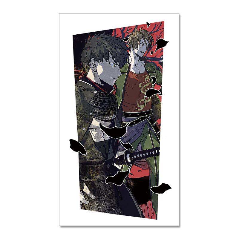 【みんなのくじ】刀剣乱舞-ONLINE- ~タオルの陣 其ノ肆~|7月18日より順次発売