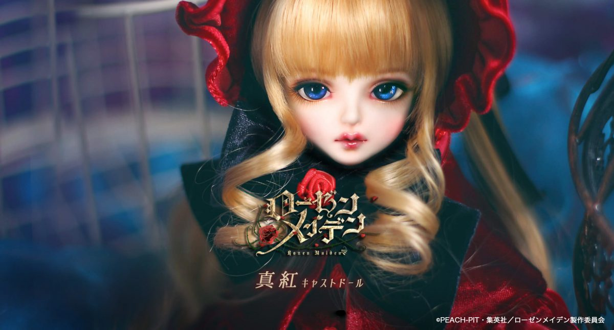 【DOLK】圧倒的な美しさ 「ローゼンメイデン」真紅のキャストドール