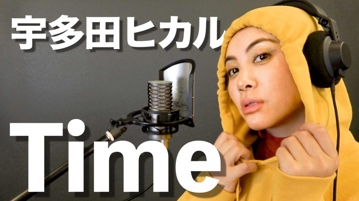【ミラクルひかる】YouTubeチャンネル開設