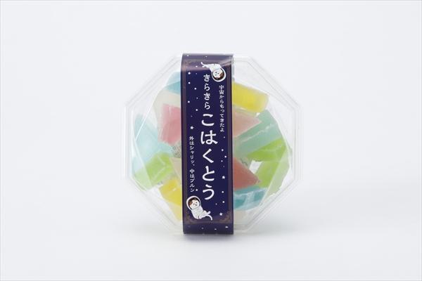【ねこ和菓子】宇宙のきらめきを詰め込んだ「きらきらこはくとう」|ヴィレヴァン通販で販売開始