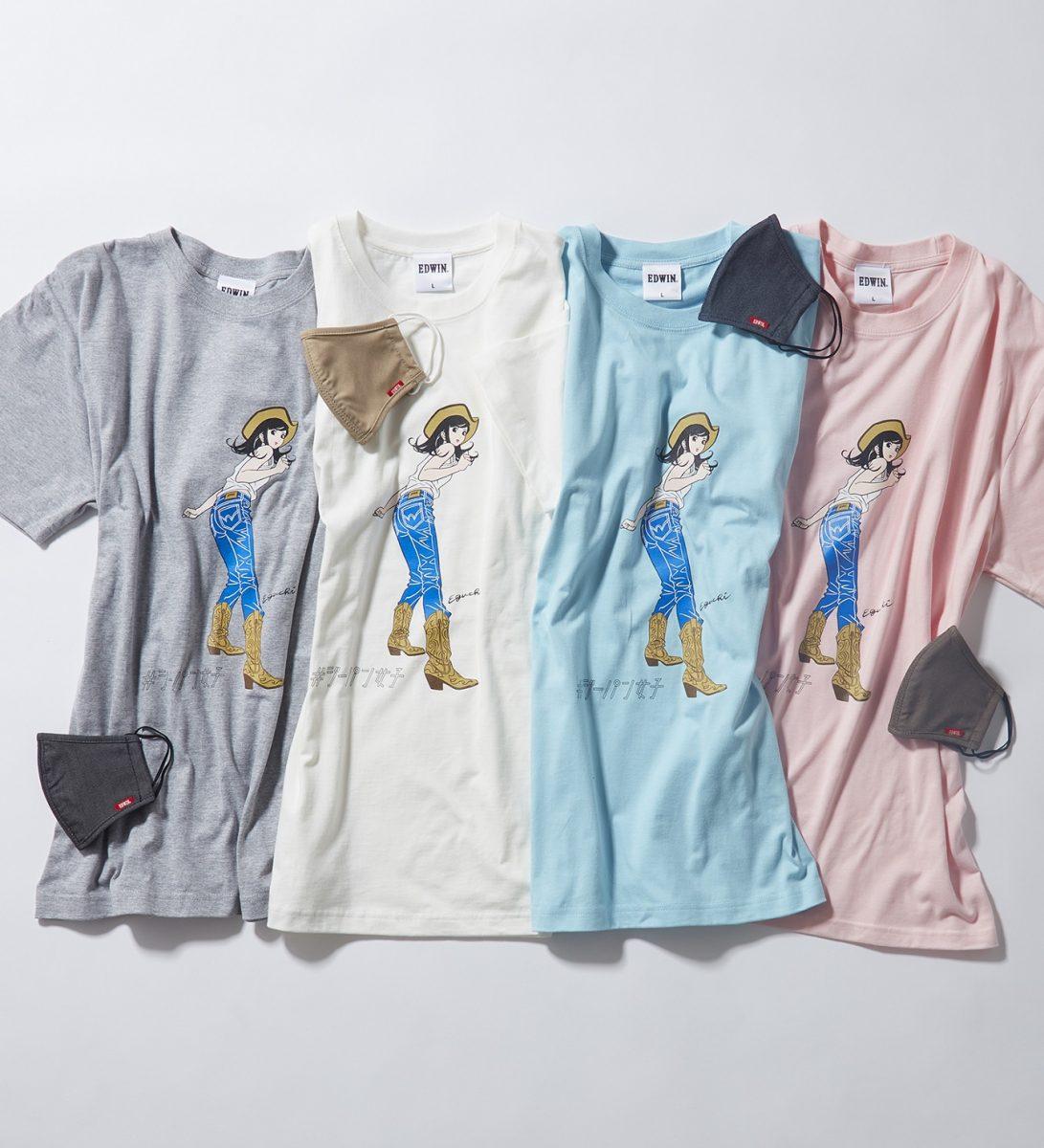 EDWIN 江口寿史さん描き下ろしのCOOLデニムマスク付きチャリティTシャツを発売
