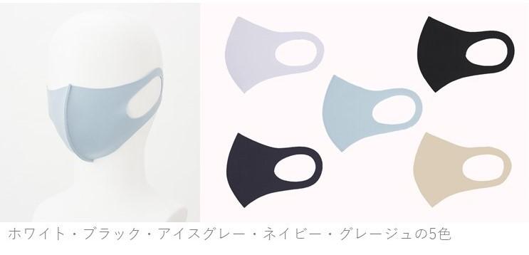 【ひんやり冷感】洗って使えるUVカットの夏用マスク「東京マウスウェア」再入荷