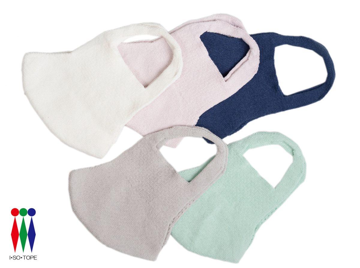 【和紙マスク】抗菌・消臭で夏をもっと快適に|「濡れマスク」「ハンドマスク」