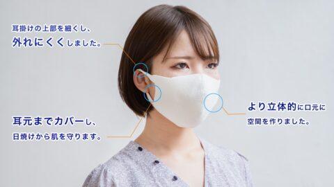 【和紙マスク】抗菌・消臭で夏をもっと快適に 「濡れマスク」「ハンドマスク」
