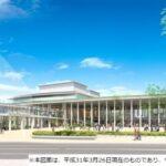 【姫路市】アクリエひめじ|姫路市文化コンベンションセンターの愛称が決定
