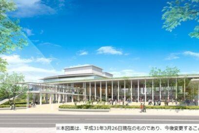 【姫路市】7月にアクリエひめじ完成記念式典|市内対象、観覧者を募集