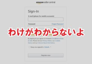 【Amazon】「わけがわからないよ」JP(日本)に問合せしたらEU(ヨーロッパ)から返事がきた