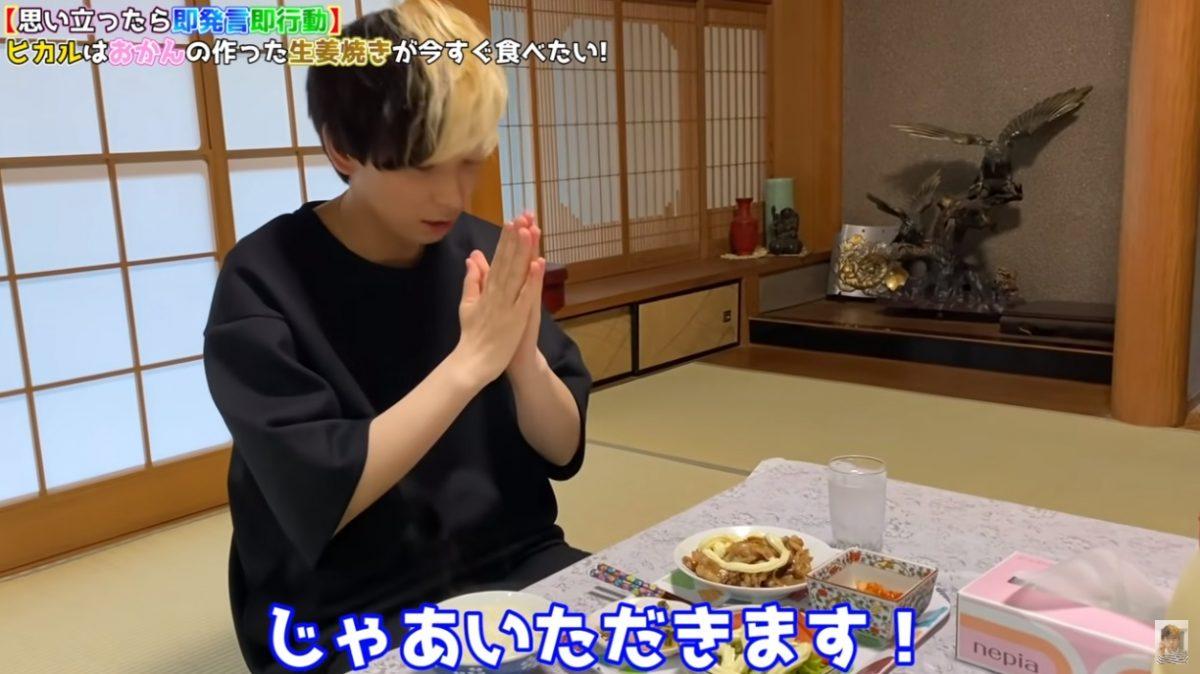 【Youtuber】ヒカル(Hikaru)カリスマ、市川町に凱旋|「母親の生姜焼きが食べたい」で片道8時間