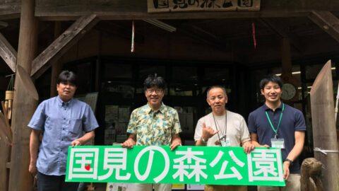 【宍粟市】eo光テレビ「原田伸郎のこの街ええなぁ」で放送
