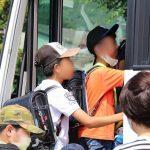【多可町】夏休みが短縮。夏季期間のバス送迎を実施