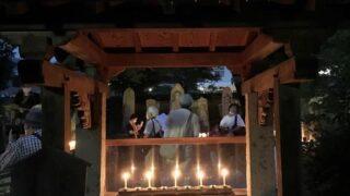 【加西市】五百羅漢千灯会|幽玄の灯が彩る夏の風物詩 8月8日