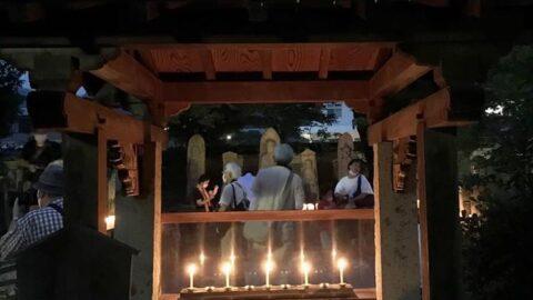 【加西市】五百羅漢千灯会 幽玄の灯が彩る夏の風物詩 8月8日
