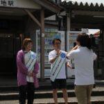 【サンテレビ】「はりまサタデー9」市川町おすすめスポットやグルメを紹介|2020年8月15日