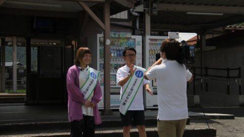 【サンテレビ】「はりまサタデー9」市川町おすすめスポットやグルメを紹介 2020年8月15日