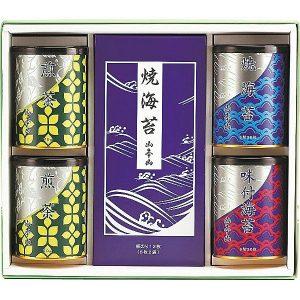 山本山 海苔・銘茶詰合せ YNT-505 2910-050