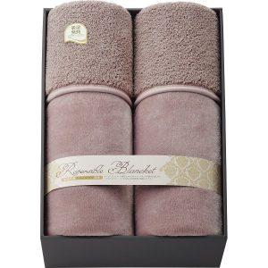 吸湿発熱リバーシブル毛布2枚セット  REV200 2872-093