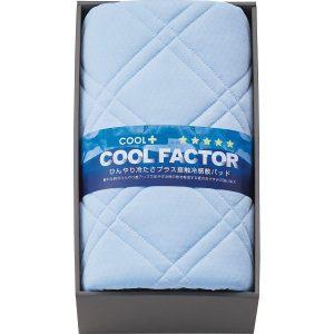 クールファクター 接触冷感敷パット CVCF4081 2860-052