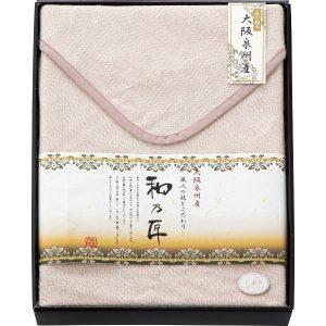 和乃匠 国産ウール混綿敷毛布(毛羽部分) WA10100 2868-061