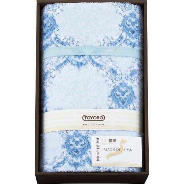 日本製マイヤータオルケット 4600 2855-016