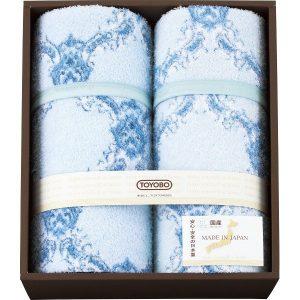 日本製マイヤータオルケット2枚セット 4602 2855-032