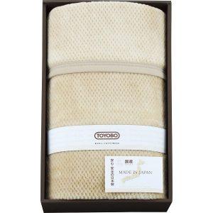 日本製ワッフル編みマイヤー綿毛布(毛羽部分) 5400 2855-059