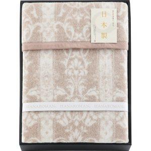 日本製 ジャカード織ウール毛布(毛羽部分) HM-312 2868-037