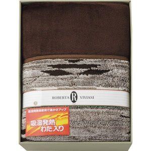 吸湿発熱わた入り ジャカード織あったかわた入り毛布 RV-8019 2865-062