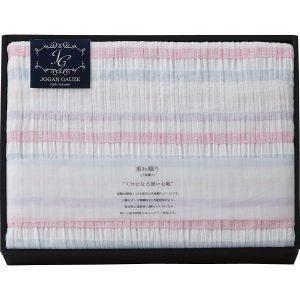 綿重ね織ガーゼケット JGPZ-501 2858-015