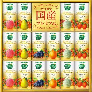 カゴメ 野菜生活ギフト 国産プレミアム(16本) YP-30R 2905-013
