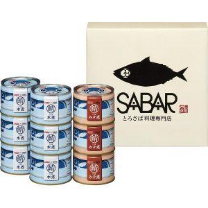 ニッスイ SABARさば缶詰詰合せ SABAR-30 2711-021