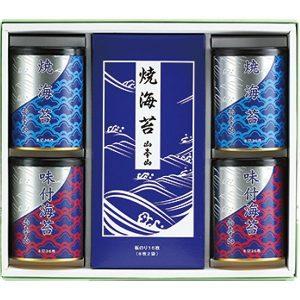 山本山 海苔詰合せ YN-505 2910-024