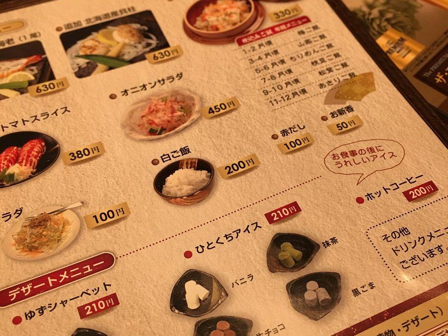 熔岩ステーキ えん家 砥堀店