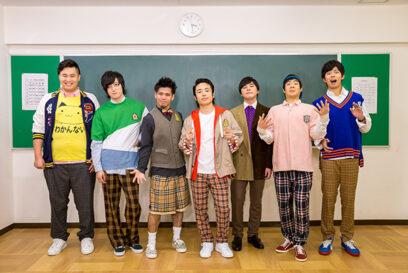 【フィッシャーズ監修】六甲山アスレチックパーク GREENIA(グリーニア)|2021年春、神戸で日本最大級の冒険