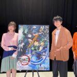 【鬼滅の刃】『劇場版公開記念特番「鬼滅の刃」スペシャル』10月放送|アニマックス