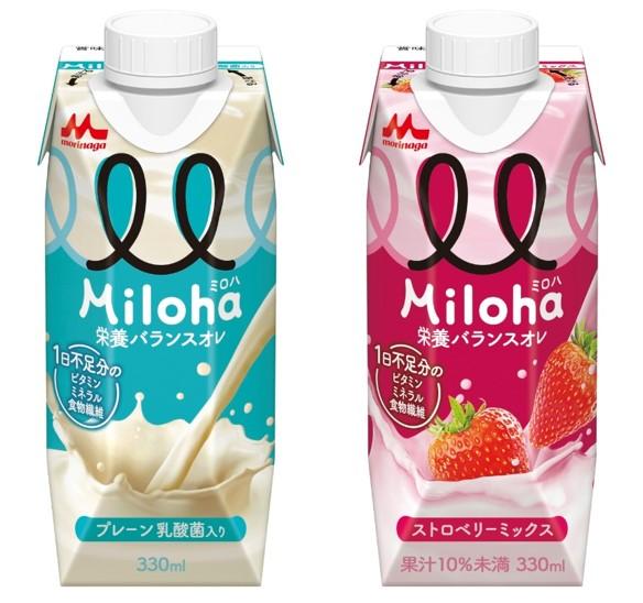 【森永】Miloha(ミロハ)新CM 『オレ様に、甘えちゃいな。(新テニスの王子様 跡部景吾)』篇
