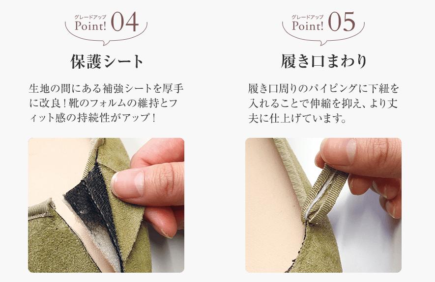 【ふわりっと】ヒラキ史上最高の驚きと満足感。履き心地と耐久性を進化させた秋モデル